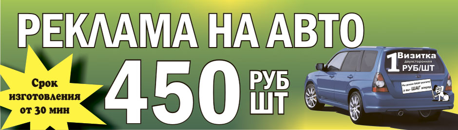 Рекламное агенство Вариация